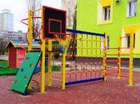Гимнастический комплекс «Спорт»